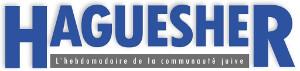 HAGUESHER-logo-s